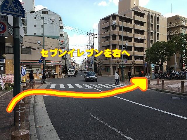 ⑥セブンイレブンの交差点を右へ