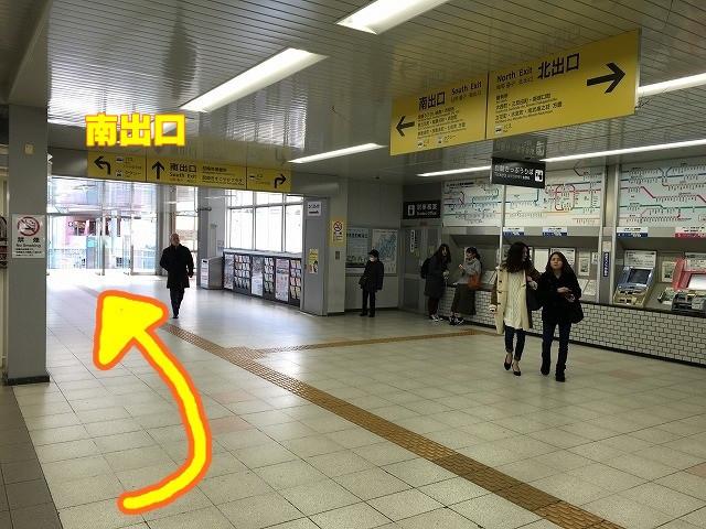 ①JR立花駅、南出口を出ていただきます
